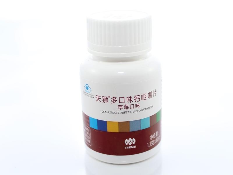 Žuvacie tablety s biokalciom